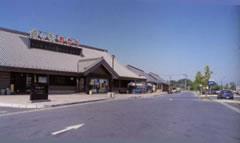 道の駅 おかべ