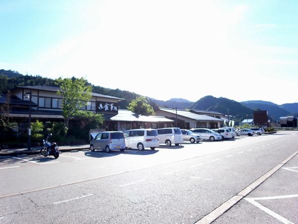道の駅 アルプ飛騨古川の写真・...
