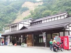 道の駅 長野市大岡特産センター ...