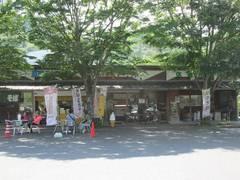 道の駅 耶馬トピア